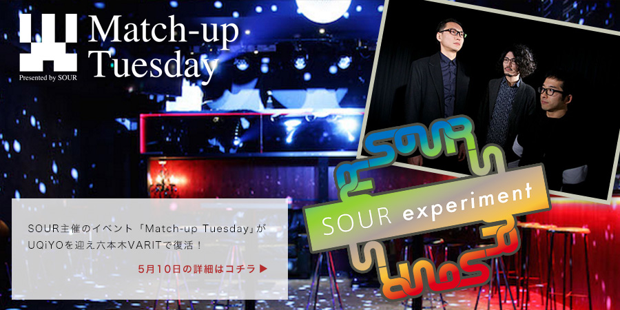 Match-up Tuesday