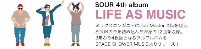 LIFE AS MUSIC 発売!